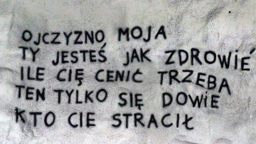 Metro w Sztokholmie - nawiązanie do polskiego poety